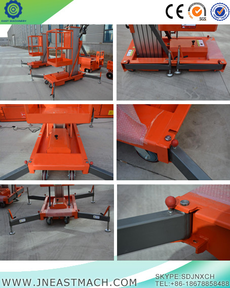 Vertical Aluminum Lift