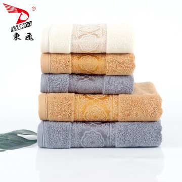 beautiful  plain colour jacquard towel set