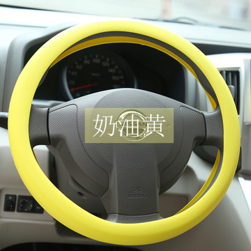 Silicone shrink car steering wheel cover for bus