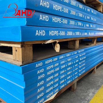 Thickness 160mm 180mm 200mm Natural HDPE Sheet