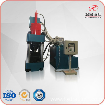 Hydraulic Metal Particles Cuttings Briquetting Press Machine