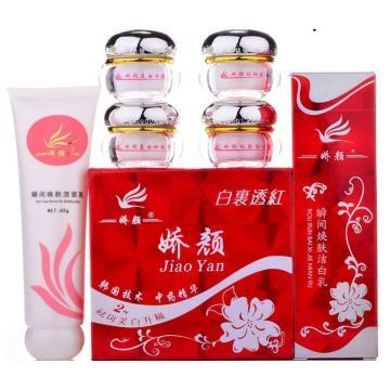 jiao yan white and quban cream 5pcs Face care Set