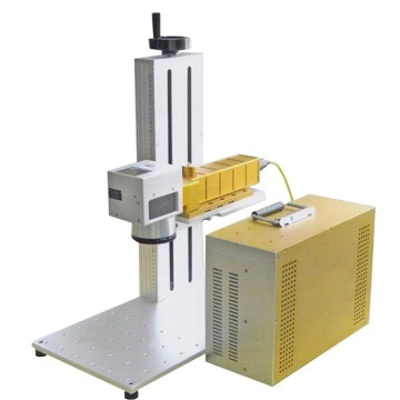 How To Operate Fiber Laser Marking Machine