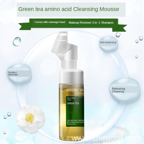 Green Tea Herbal Cleanser Mousse