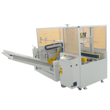 Fully automatic carton case opening erector