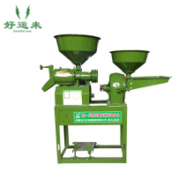 Complete rice milling machine plant