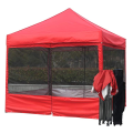 extra tall canopy tent