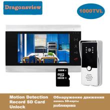 Dragonsview Video Door Phone System 7 Inch Doorbell Camera with Movement Detection Door Access Control System Waterproof Record