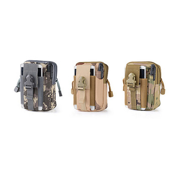 Tactical First Aid Kit Molle Waist Bag