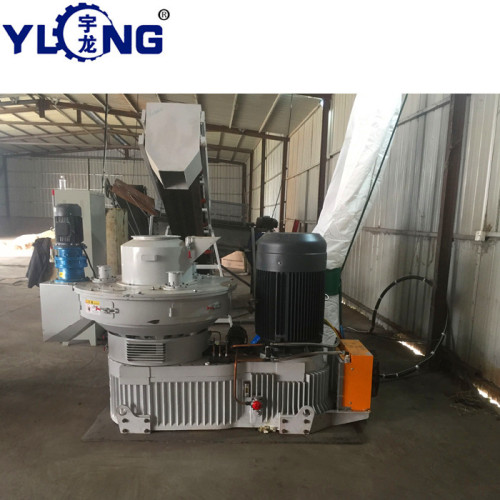 Rice husk pellet mill price