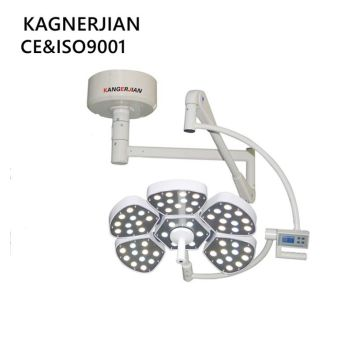 surgical room shadowless operation theatre light