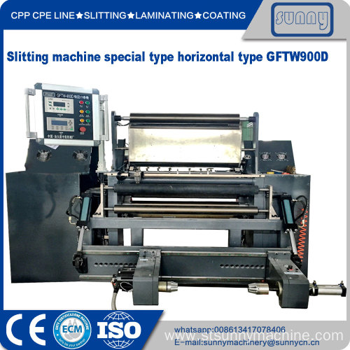 Narrow width simple adhesive tape slitting machine