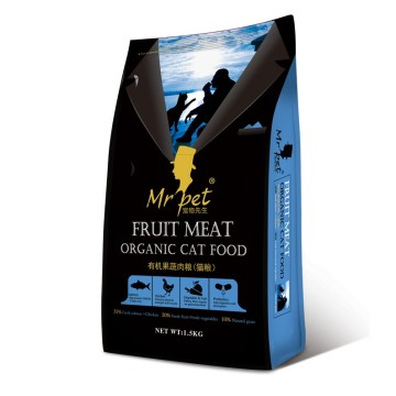 best price stable food for cat