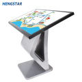 43 Inch LED LCD Android Tablet Advertising Machine