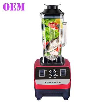 Cytoderm Breaking Machine Household Multi-Function Mixing Food Mixer Auxiliary Soybean Milk Machine Multi-Function Commercial