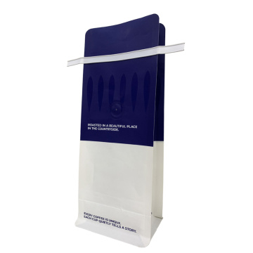 White Kraft Paper Grind Coffee Pouch with Tin-Tie