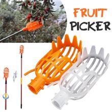 1pcs Plastic Fruit Picker Portable Fruits Picking Tool Durable Garden Hardware Picking Device Farm Fruit Catcher Picking Tools
