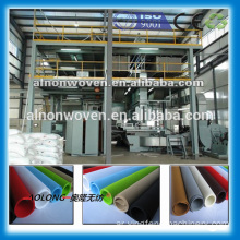 2017 new advance 2.4m S PP nonwoven fabric machine