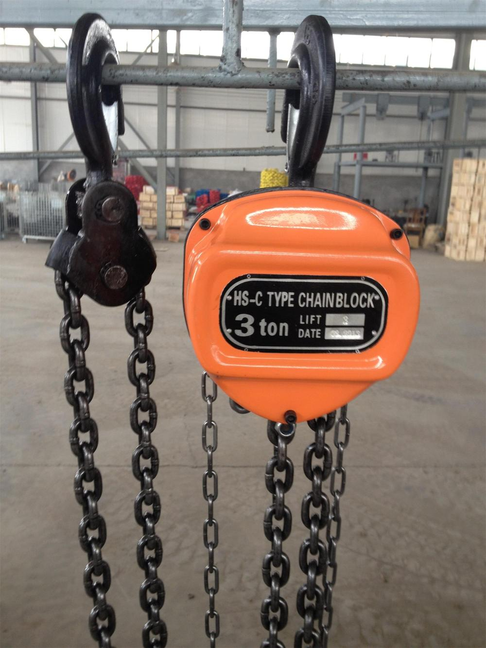 HSC triangle chain pulley block 3ton for construction