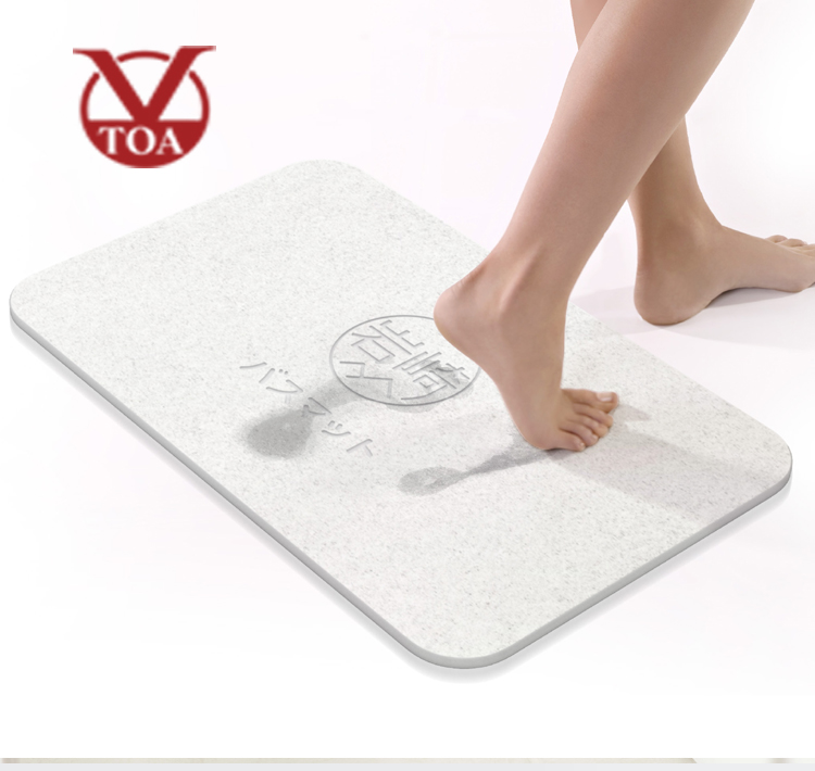 Healcier Ultra-Water Absorption Diatomaceous Bath-Mat