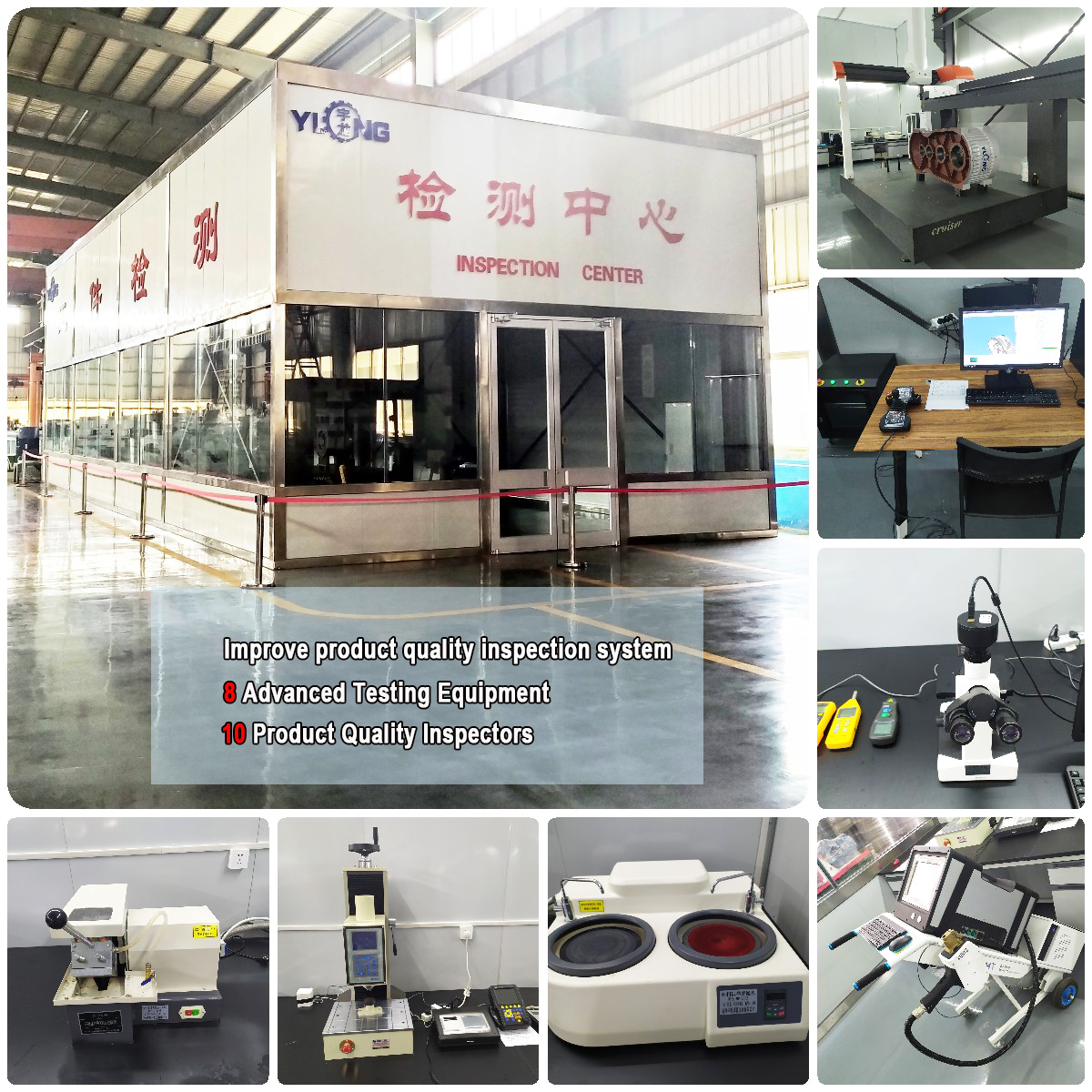 YULONG inspection center