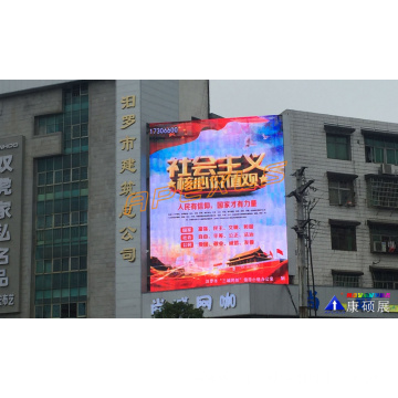 P33 High Transparent Outdoor LED Display