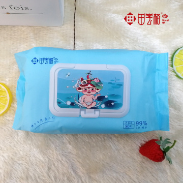 no alcohol super pure cotton natural baby wipes