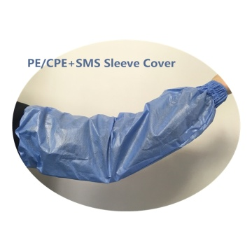 Factory wholesale disposable SMS non woven oversleeve