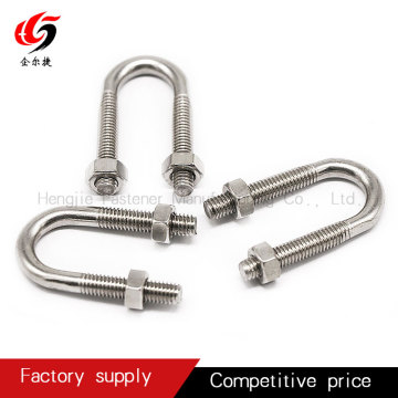 DIN U Bolt Hose Clamp U Bolt Clamp