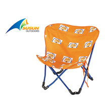 Butterfly Chair SS-MC10