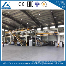 AL SS 1600mm nonwoven machine