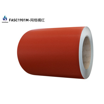 Anti-Bacterial Prepaited PPAL coils