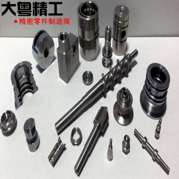 Precision steel component maching worm shaft and flange