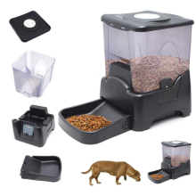 Large Portion Control Pet feeder