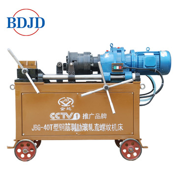 Rebar Rib-peeling Thread Rolling Machine