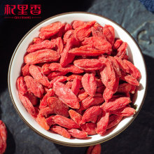 No Pesticide Goji Berry
