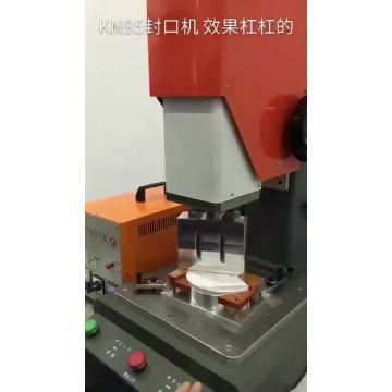 Mask Edge Sealing machine with ultrasonic mask beading