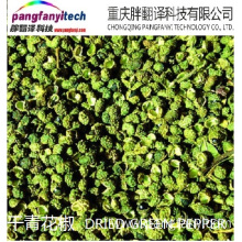 Dried Nutritional Spicy Self-planted Green Pepper