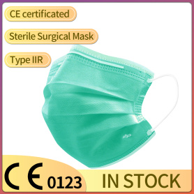 EO Sterilization Disposable Medical Surgical Mask Type ⅡR