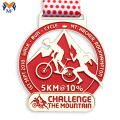 Create custom mountain challenge medals