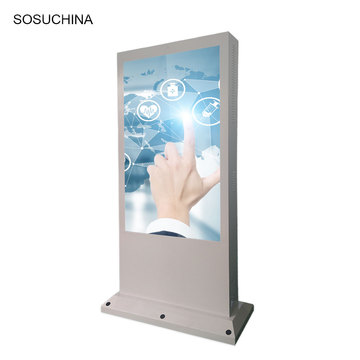 Windows advertising display outdoor digital signage