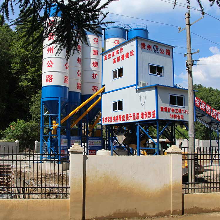 Belt conveyor Australia concrete batching plant