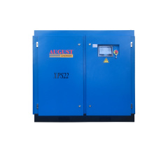 AUGUST Energy Saving PM Motor VSD Compressor
