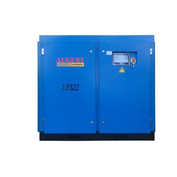 AUGUST Energy Reservation SM Motor VSD Compressor