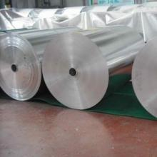 aluminium foil coil in different thickness and width