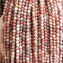Natural stone beads 4/6/8/10/12mm Round Ball loose beads for Jewelry Making Necklace DIY Bracelets Accessories