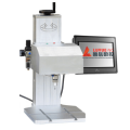 The Metal Needle Pneumatic Marking Machine