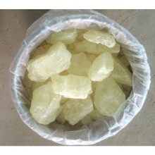 C12H16N2O5 Wholesale Musk Ambrette Price