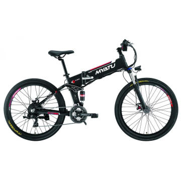 Full Suspension Electric Mountain Ebike