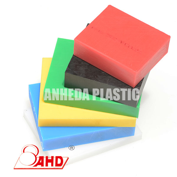 Clorful Hdpe Sheets